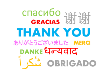 thank-you-490607_640-1